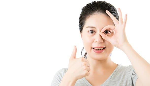 Good Eyesight